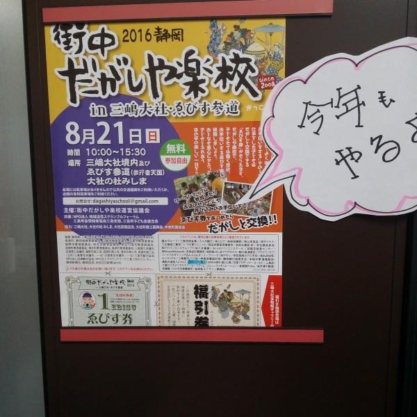 16-07-05-14-58-31-280_photo